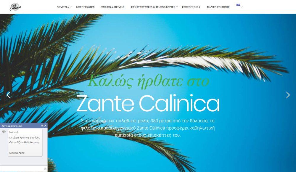 zantecal